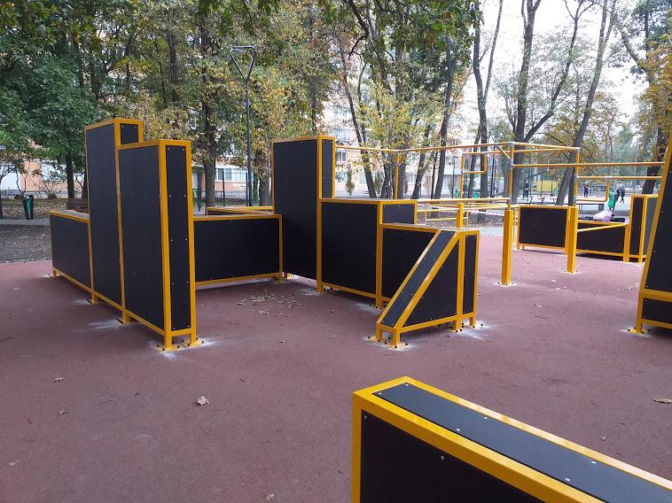 Parkour Park w Charkowie