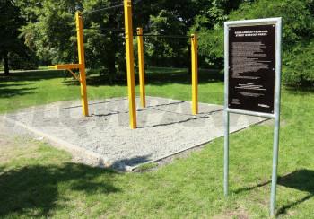 Workout Park Dąbrowa Górnicza
